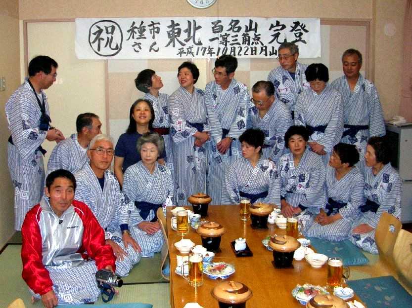 北海道へ忘年山行no051113hakodate